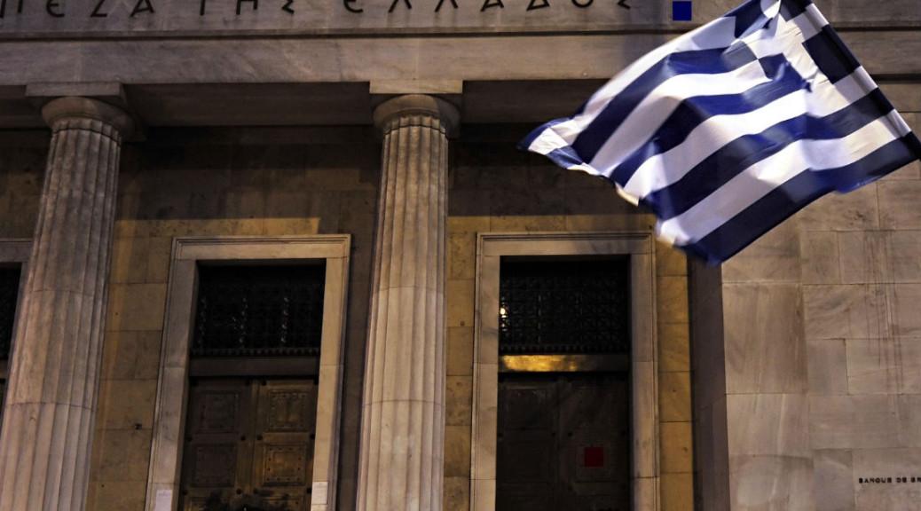 Greek banking crisis