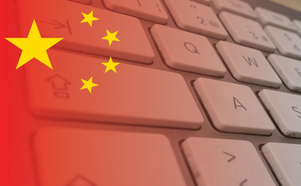 VPNs Test China