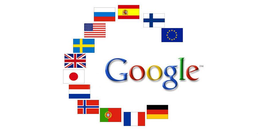 google-tranlate